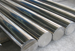 Stainless Steel Round Bar supplier and stockist